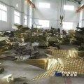 propeller factory