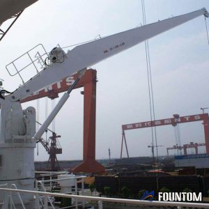Marine stiff boom crane 7
