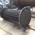 fire_tube_of_boiler