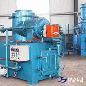 marine_incinerator_factory